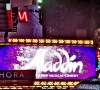 'Aladdin' on Broadway, a Magical Night in New York